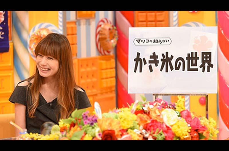 田麻子さんの食べた かき氷を見るインスタ!年間1500杯のかき氷を食べ尽くすOLさん