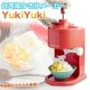 台湾風かき氷を自宅で作る!ふわふわのかき氷を家庭で楽しむかき氷機とレシピが大人気