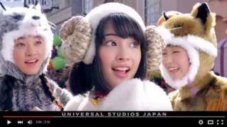 広瀬すずユニバーサル・サプライズ・ハロウィーンCM!広瀬すず羊の仮装でUSJに登場!