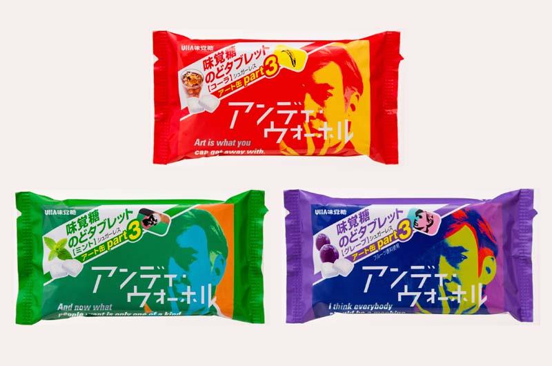 アンディ・ウォーホルアート缶のど飴第3弾発売![味覚糖のど飴缶 アンディ・ウォーホル]