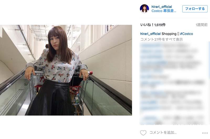 "AKB48""平田梨奈""入浴姿のインスタ写真!""平田梨奈""の湯煙美人画像が話題沸騰中!"