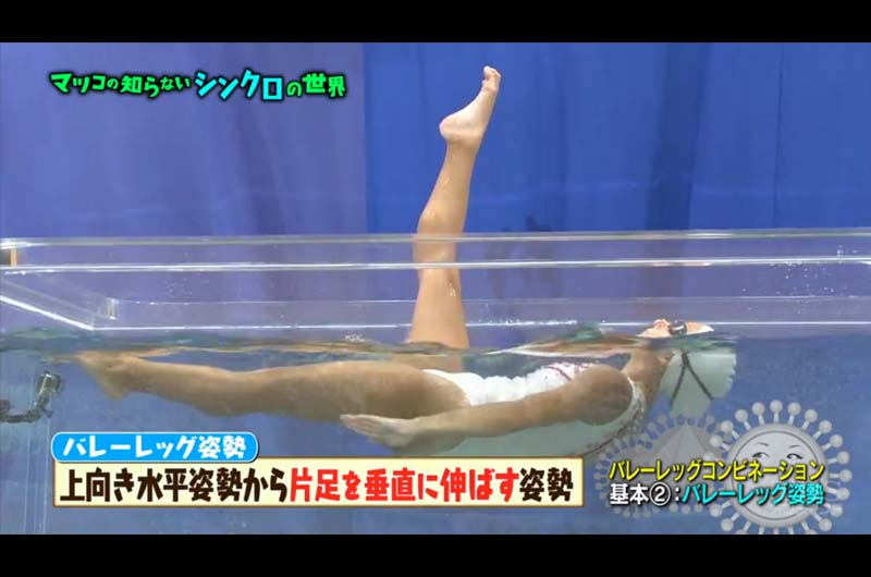 """シンクロの美人双子姉妹""""木村真野・紗野""""に注目!マヤサヤがテレビにひっぱりだこ!"""