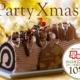 クリスマス早割予約ミニストップX'masケーキ試食サイズ販売!ミニサイズのお試しクリスマスケーキ
