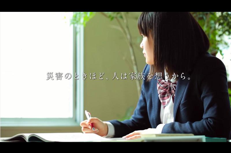 「ココダヨ」防災用スマホアプリCMホッとする声の主と歌!南壽あさ子を起用したスマホアプリCM
