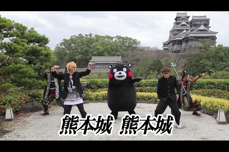 くまモンのダンスが見ものエグスプロージョン熊本城のうた!歴史ダンスくまモンの踊りがキレキレ