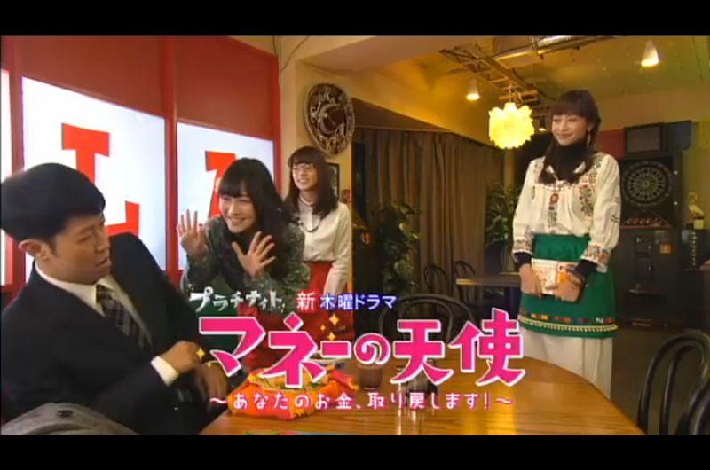 小藪千豊と片瀬那奈の深夜ドラママネーの天使の見どころは?3人の女子高生アルバイトがキーポイント?