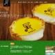 チーズタルト専門店パブロで焼きたてを味わうなら表参道へ!お取り寄せもできるチーズタルト専門店PABRO