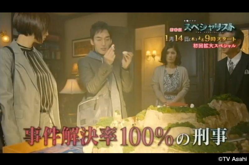 草なぎ剛主演新ドラマ「スペシャリスト」連ドラで放送開始!夏菜の役どころは物語の要なのか?