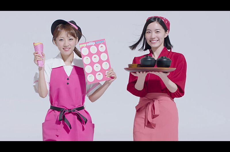 新バイトルCMはAKB48神7がアルバイト制服姿で登場!お気に入りの制服姿は誰?