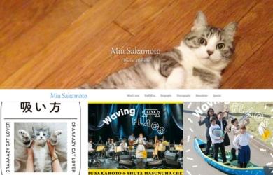猫吸い妖怪坂本美雨の「猫の吸い方」マニュアル本が話題に!猫の肉球に吸い付く愛猫家が増加?