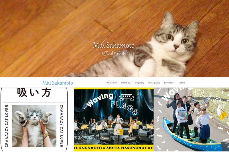 ネコ吸い妖怪坂本美雨のネコの吸い方マニュアル本が話題に!猫の肉球に吸い付く愛猫家が増加?