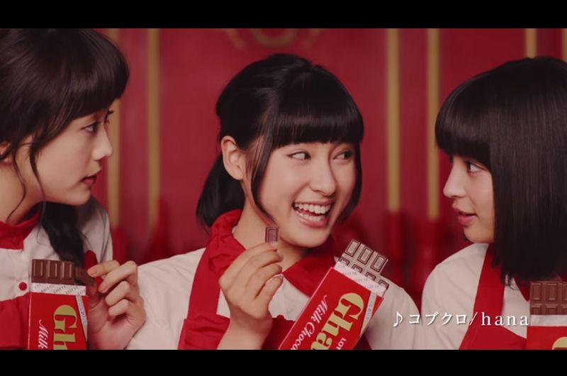 ロッテガーナ2016バレンタインCM三人でチョコ作りを!土屋太鳳・松井愛莉・広瀬すず出演