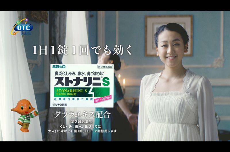 浅田真央・浅田舞連続ドラマストナリニS・ZのCMで演技!浅田姉妹本格ドラマ調のストナCM