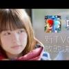 香川真司?白猫プロジェクトCM桜井日奈子の学生服姿が美!コロプラ新CM曲大原櫻子の