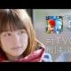 香川真司?白猫プロジェクトCM桜井日奈子の学生服姿が美!コロプラ新CM曲大原櫻子のステップ