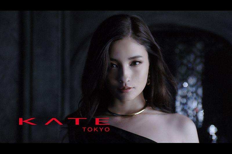 KATE(ケイト)アーモンドアイCMイメチェンアイメイク!雰囲気が変わった黒木メイサに注目