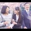 AOKIフレッシャーズ新CMに中川大志と吉本実憂が出演!新社会人スーツデビューイメージCM