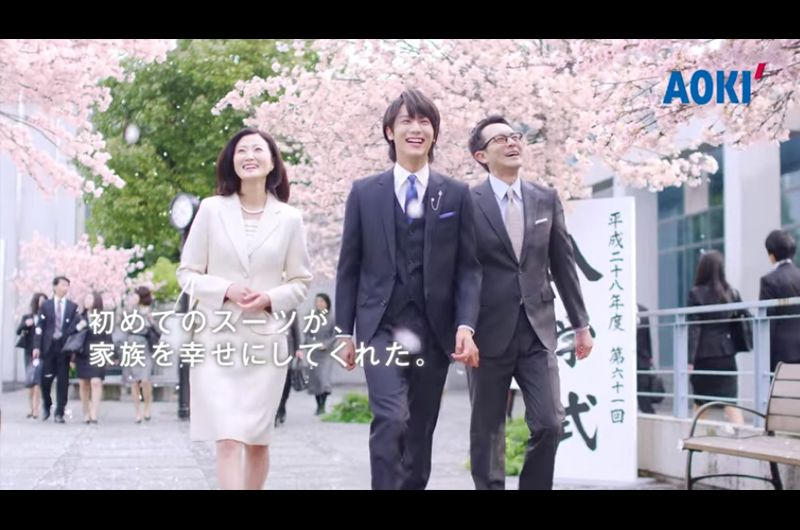 AOKIフレッシャーズ新CMに中川大志と吉本実憂が出演!入学式スーツデビューイメージCM