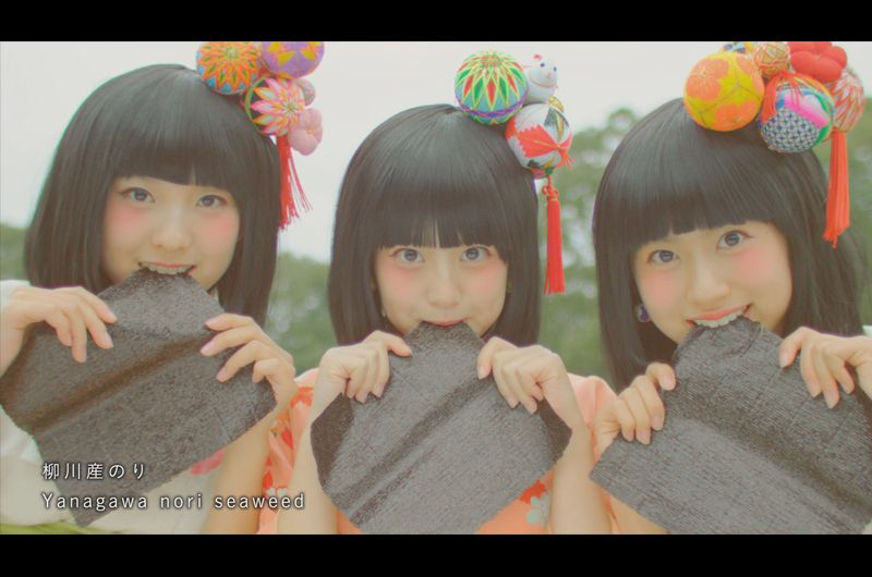 九州柳川自治体PR動画「SAGEMON GIRLS」が超絶話題!さげもんガールの正体とは?