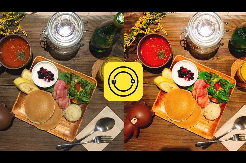 フード専用カメラアプリフーディで料理を美味しそうに撮る!食べ物の撮影に特化した機能満載