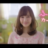 花王ケープ3DエクストラキープCM春風での髪の乱れ防止!鈴木友菜が春のふわカール