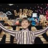 ミュージカル風かんぽ生命CM「それは人生、私の人生」編!椎名林檎楽曲 高畑充希が
