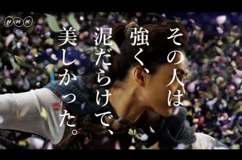 NHKドラマ精霊の守り人綾瀬はるか・東出昌大と子役達が!3年で完結予定のファンタジー大作