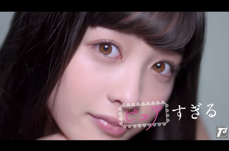 ロートリセCM橋本環奈オトナすぎてピュアすぎるまなざし!瞳にクリアすぎる透明感に釘付け