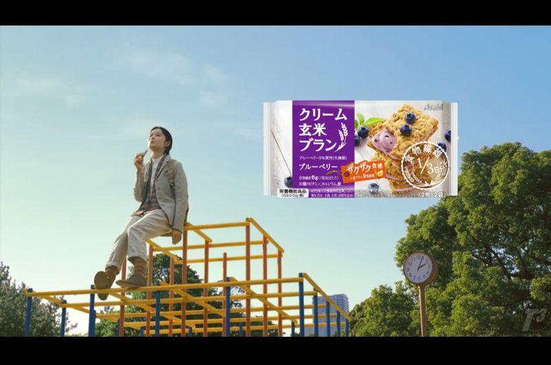 宮﨑あおいクリーム玄米ブランCM朝食代用バランス栄養食!忙しい時の栄養補給食に最適