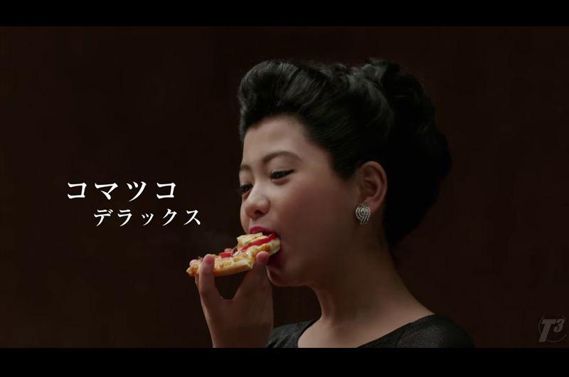 ピザーラカマンベールCMマツコと共演のコマツコ子役は誰?コマツコ・デラックスがかわいい!