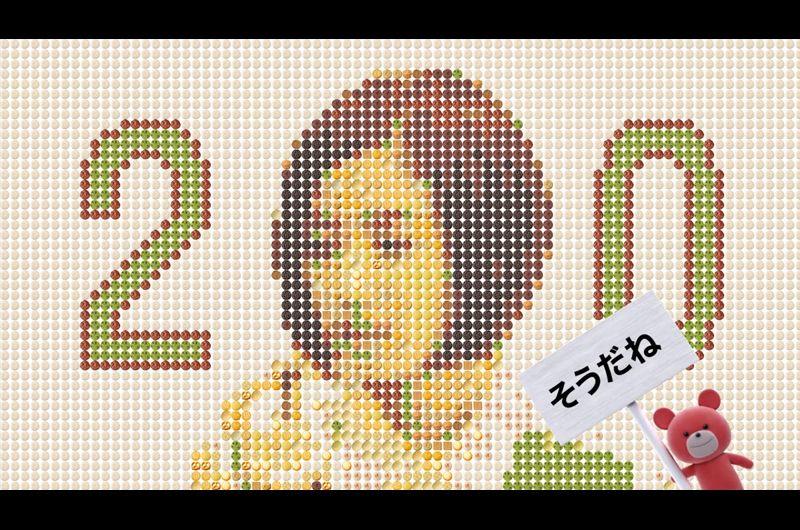 黒島結菜ブルボン「プチシリーズ」20周年CM正体明かす!私は誰でしょう?の解答CMオンエア