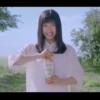 土屋太鳳の爽健美茶CM挿入歌に「いきものがかり」の楽曲!やさしさミュージックボト