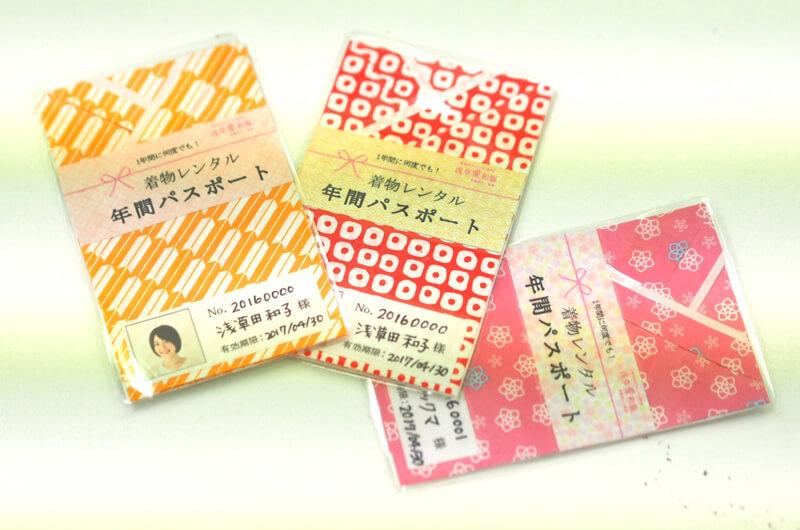 浴衣で花火大会見物女子に朗報!着物レンタル年間パスポート!1年間自由に着れるレンタルサービス