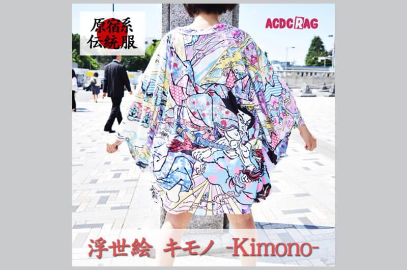原宿発信のキモノスタイルACDCRAG次世代ジャケット!着物シルエットのファッション
