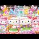 2017ハーモニーランドGWスペシャルイベント花火とイルミで!キティちゃんのイースター
