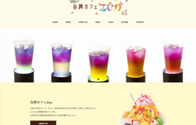 台湾カフェZen表参道にオープン!バタフライピー日本上陸!台湾スイーツカフェ専門店