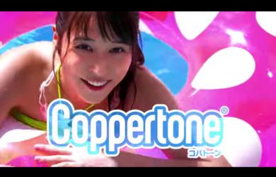コパトーン新CM水遊びする女の子達汗でも水でもかかってこい!広瀬アリス水着姿披露