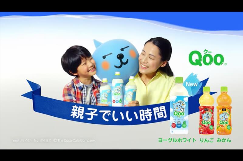 クーッと親子でいい時間Qoo(クー)新CM親子でペンキ塗り!親子役の伊勢佳世と高村佳偉人