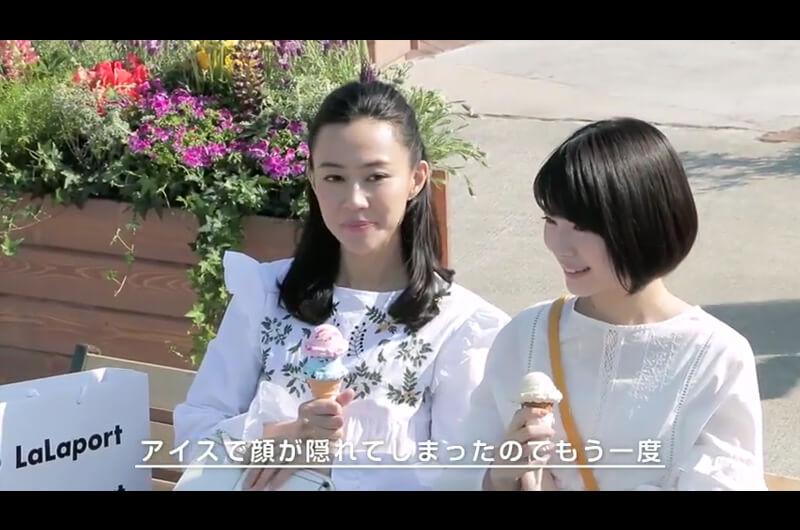 ららぽーとCM木村佳乃の娘役と先輩役は誰?GWフェスタCM!三井ショッピングパークCM