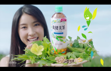 爽健美茶新CM植物素材の思いやり土屋太鳳葉っぱの耳の女の子に!おいしかったお!