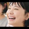 アサヒ十六茶W新CM新垣結衣ホームパーティ!キャンペーンあり!食べて飲んで痩せる