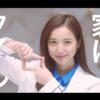 クレバリーホームCM「これがクレタイル」CM出演の女性は?佐々木希(ささきのぞみ)出演