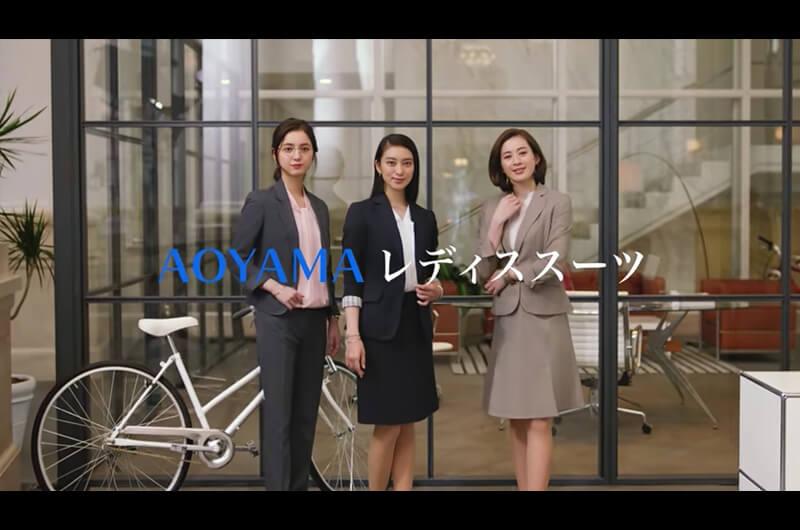 洋服の青山CMレディーススーツ&レディースフォーマル3人姉妹!武井咲 佐々木希 高垣麗子