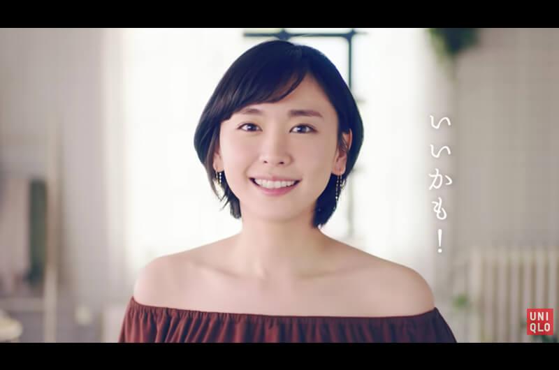 ガッキー出演ユニクロCM2WAYラッフルオフショルダーT!新垣結衣の出演CM