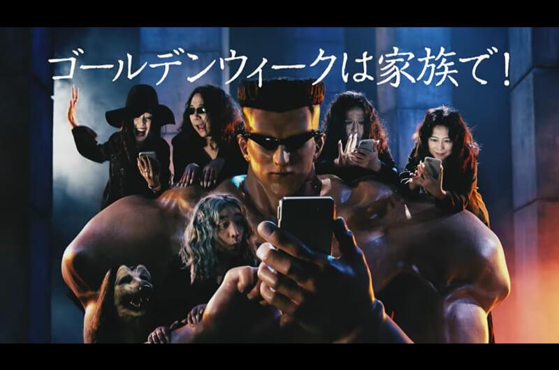 モンスト幽遊白書コラボCM第2弾新キャラが登場!出演者は誰?戸愚呂の家族が集合!