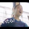 8x4ボディフレッシュCMバドミントン女子日本代表の奥原希望!CM挿入歌はWANIMA