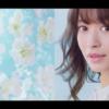 伊藤園TEA'sTEAジャスミンミルクティー新CMの女性は?モデル野崎萌香出演C