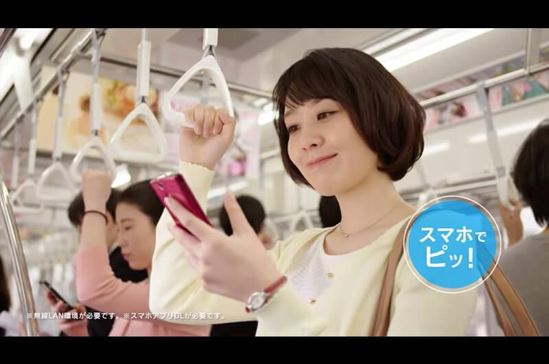 スマホでピッ!Wi−FiエアコンCM電車で操作する女の子は?仲村瑠璃亜アイリスオーヤマCM出演