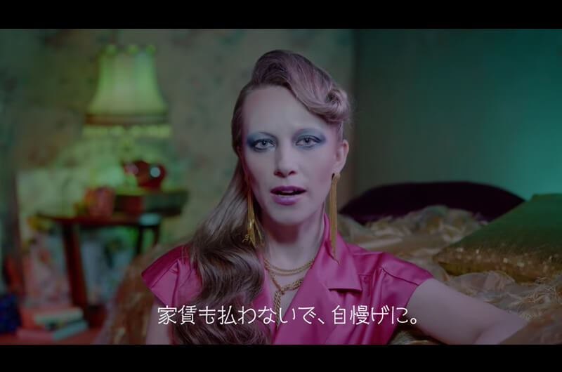 UHAシタクリアCM関西弁の謎の女性マダムベロンチョって?舌のカビは口臭の元