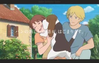 福岡パン屋さんフランソアのスローブレッドCMがジブリ風で話題!佐藤好春がアニメ監督